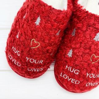 Тапочки «Hug your loved ones»