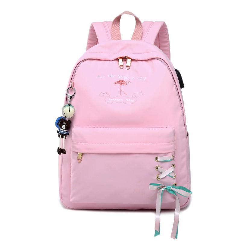 Рюкзак «Freedom mood» розовый