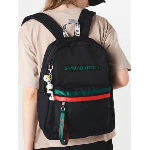 """Рюкзак """"Shh! Quiet!"""" black зелено-красный"""