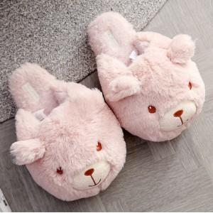 Тапочки «Медвежата» розовые