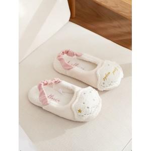Тапочки «Good night» розовые