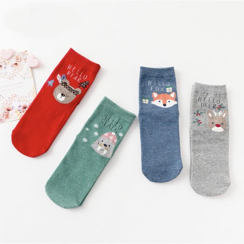 Набор носков «Hello», 4 пары