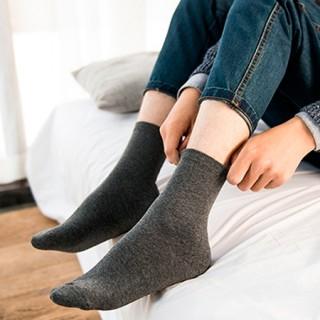 Набор мужских носков «Камуфляж-2» голубой, 4 пары