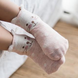 Набор детских носков «Зайка», 4 пары