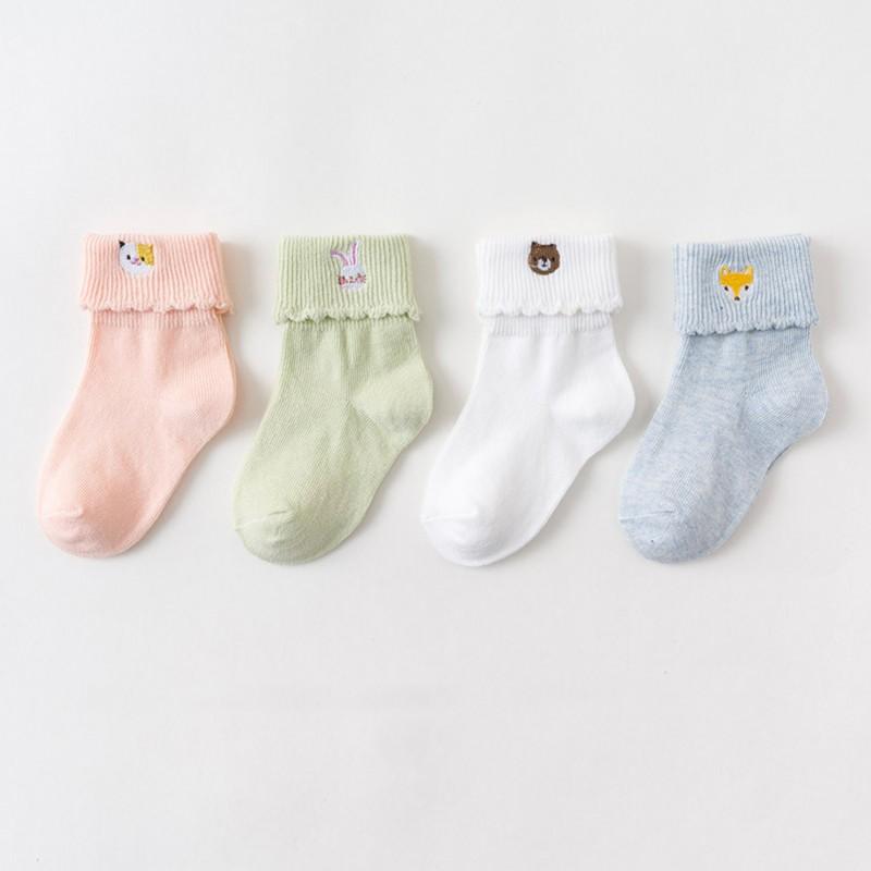 Набор детских носков «Зверята», 4 пары