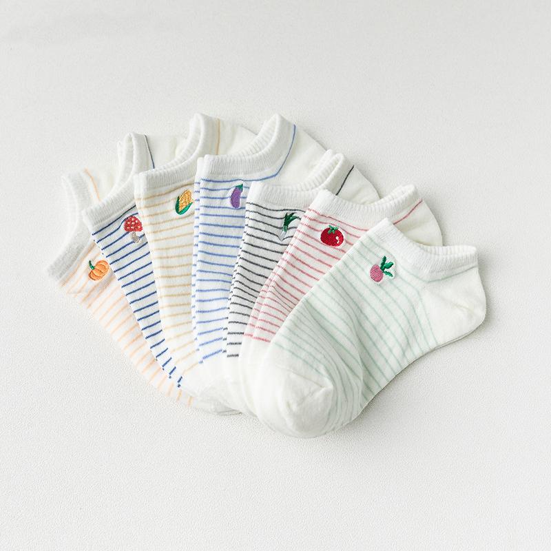 Набор носков «Овощной микс», 7 пар